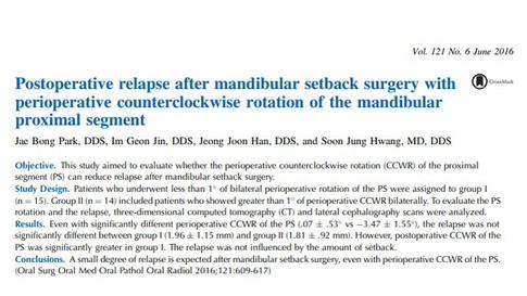 [해외 SCI 학술지] 제1저자 논문 게재 - 턱교정 수술 후 재발 현상에 대한 연구 - 양악수술 - 내소치과 박재봉원장