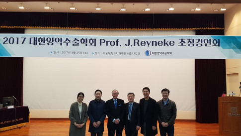 [Korean Society for Orthognathic Surgery] Research Presentation