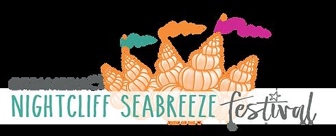 2019 NSF-Logo-landscape-orange-shell-fla
