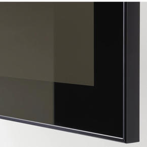 Black frame grey smoked glass