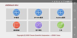Screenshot_20200814-105400311.jpg