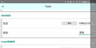 Screenshot_20200814-105404878.jpg