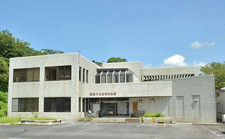 おおすみ障害者就業・生活支援センター.jpg
