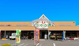 店舗正面画像.png