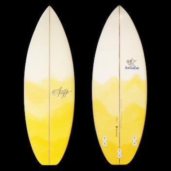 wakesurf-citywave-yellow.png