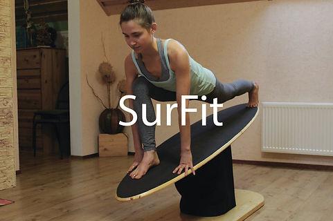 тренажер для школы серфинга, составление серф программы индивидуальной