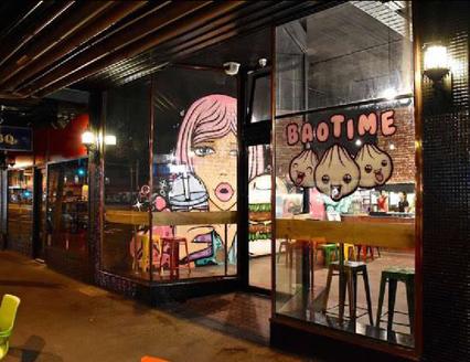 Baotime Pop-up Concept Store