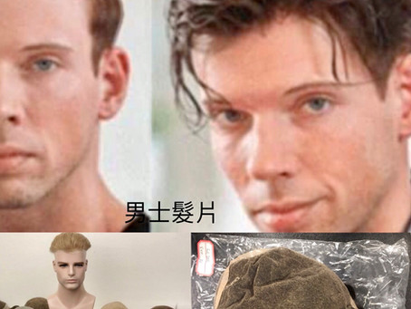 Men toupee
