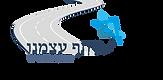 logo לשתף עצמנו  print  .png