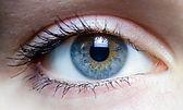 אולטראסאונד עיניים