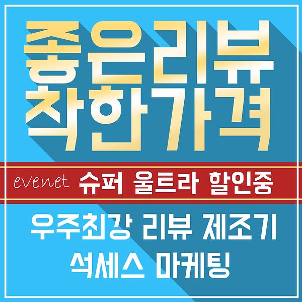 인스타광고3-1.png