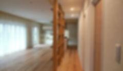 内装リフォーム|福岡市南区 リフォーム リノベーション 住まいの掛かりつけ医 ゆうプラス