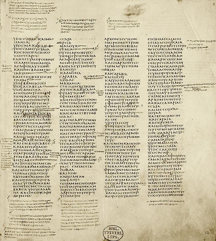 Codex Sinaticus ancient Bible text