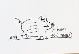 *謹賀新年*
