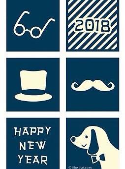 新年明けましておめでとうございます**