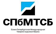 АО «Санкт-Петербургская Международная Товарно-сырьевая Биржа»