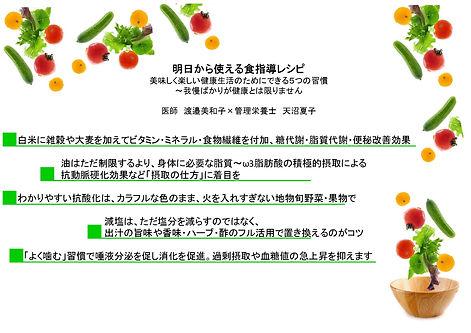 project-image04-07.jpg