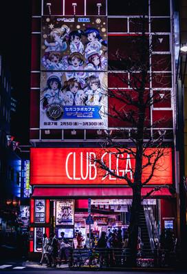 """""""Club Sega"""" (2016)"""