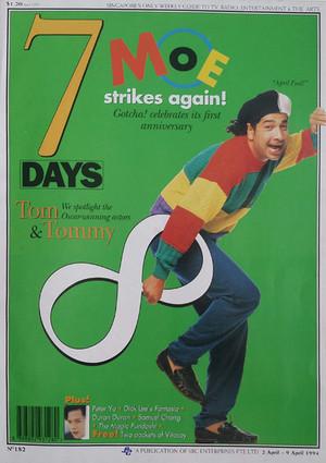 8 Days Magazine Cover