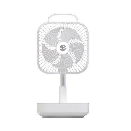 SwitchFan Portable Folding Fan (10000mAh), White