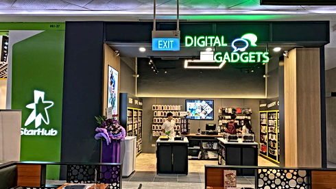 The Digital Gadgets Waterway Point