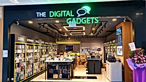 The Digital Gagdets Westgate