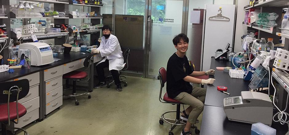 새 실험실.JPG