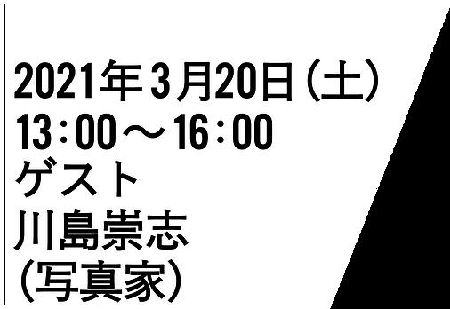 web_botann_左.png