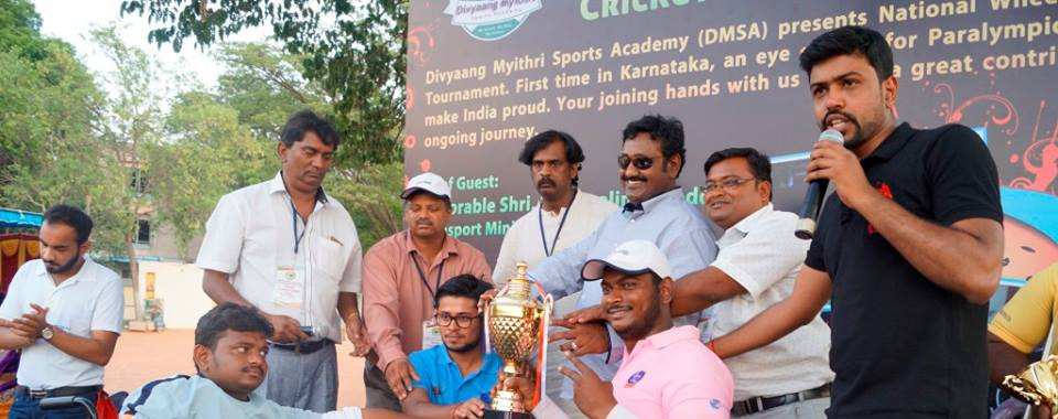 First cricket Tournament 2.jpg