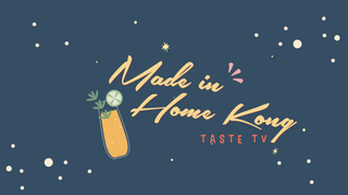 Made In Home Kong