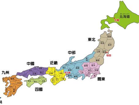 Sake Breweries Map 日本清酒地圖