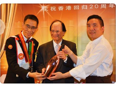 The 2017 Guangdong- Hong Kong - Macau Restaurants Golden Chart Presentation Ceremony 2017粵港澳金榜食府巡禮