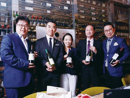 Exclusive Château Mercian Wine Dinner with Winemaker - Mr. Shinji Kuroda at Above & Beyond Châte