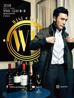WL cover-final_工作區域 1.png