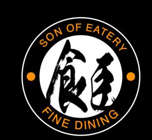 食臣.開飯 | EATSON.FINE DINING
