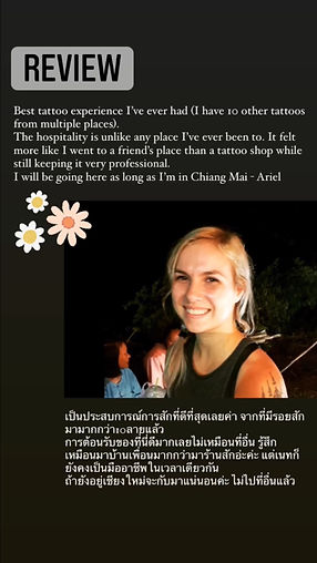 Review from customer to Baan Khagee Tattoo Chiang Mai, Thailand