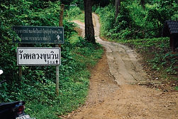 Way to Wat luang khun win in Mae Wang close to Baan Khagee Tattoo Chiang Mai