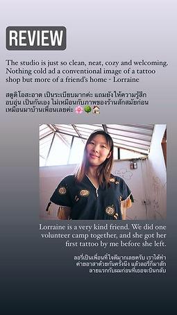 รีวิวจาก Lorri สาวน้อยชาวจีนผู้ใจดี