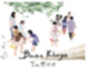 Baan Khagee Tattoo Chiang Mai logo.jpg