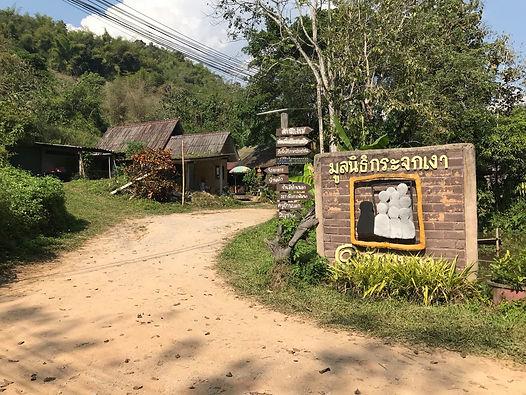 The Mirror foundation, the beginning of Baan Khagee Tattoo Chiang Mai, Thailand
