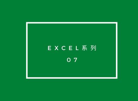 在Excel中可视化线性回归模型