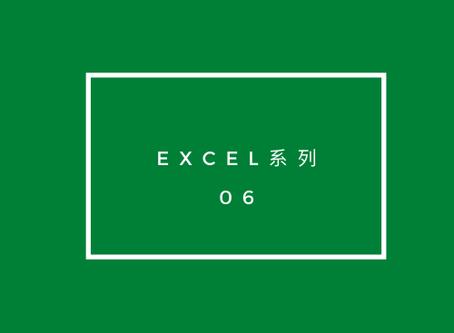 在Excel中建立线性回归模型