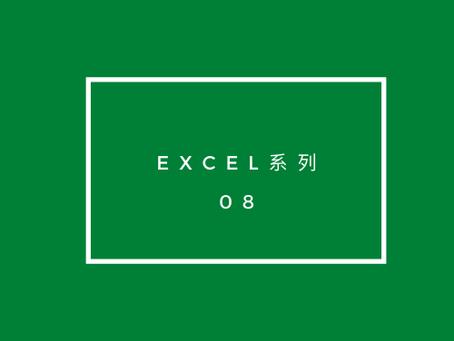在Excel中分析线性回归模型