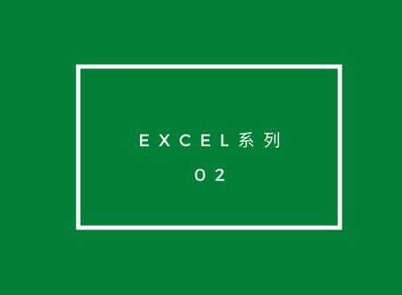 在Excel更改时间格式