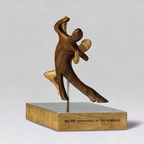 Salsa Trophy