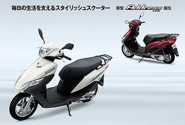 suzuki_address125.jpg