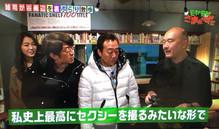 【メディア登場/1/14sun.】「秘めフォト」がテレビ東京「モヤモヤさまぁ~ず2」で取り上げられました。