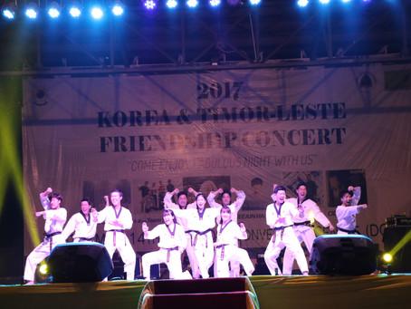 東ティモールと韓国の友好コンサート2017