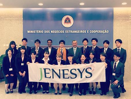 JENESYS2018大学生派遣プログラム