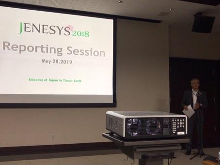 JENESYS 2018 報告会@日本国大使館